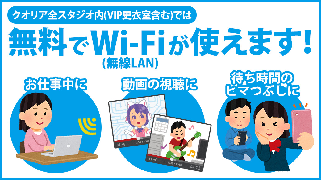 WiFi無線LAN