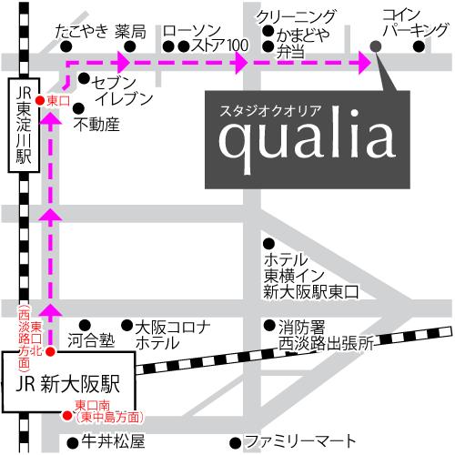 アクセス クオリア新大阪店