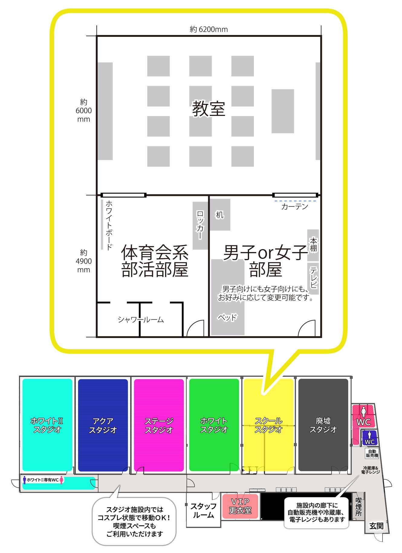 新大阪店スクールスタジオ
