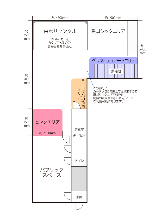 なんば桜川店ファーストスタジオ
