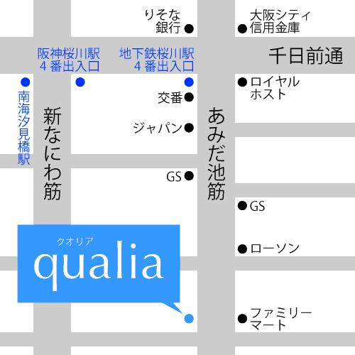 アクセス なんば桜川店
