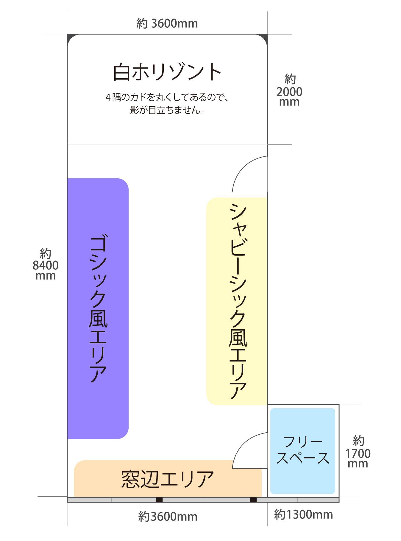 なんば桜川店シンプルスタジオ