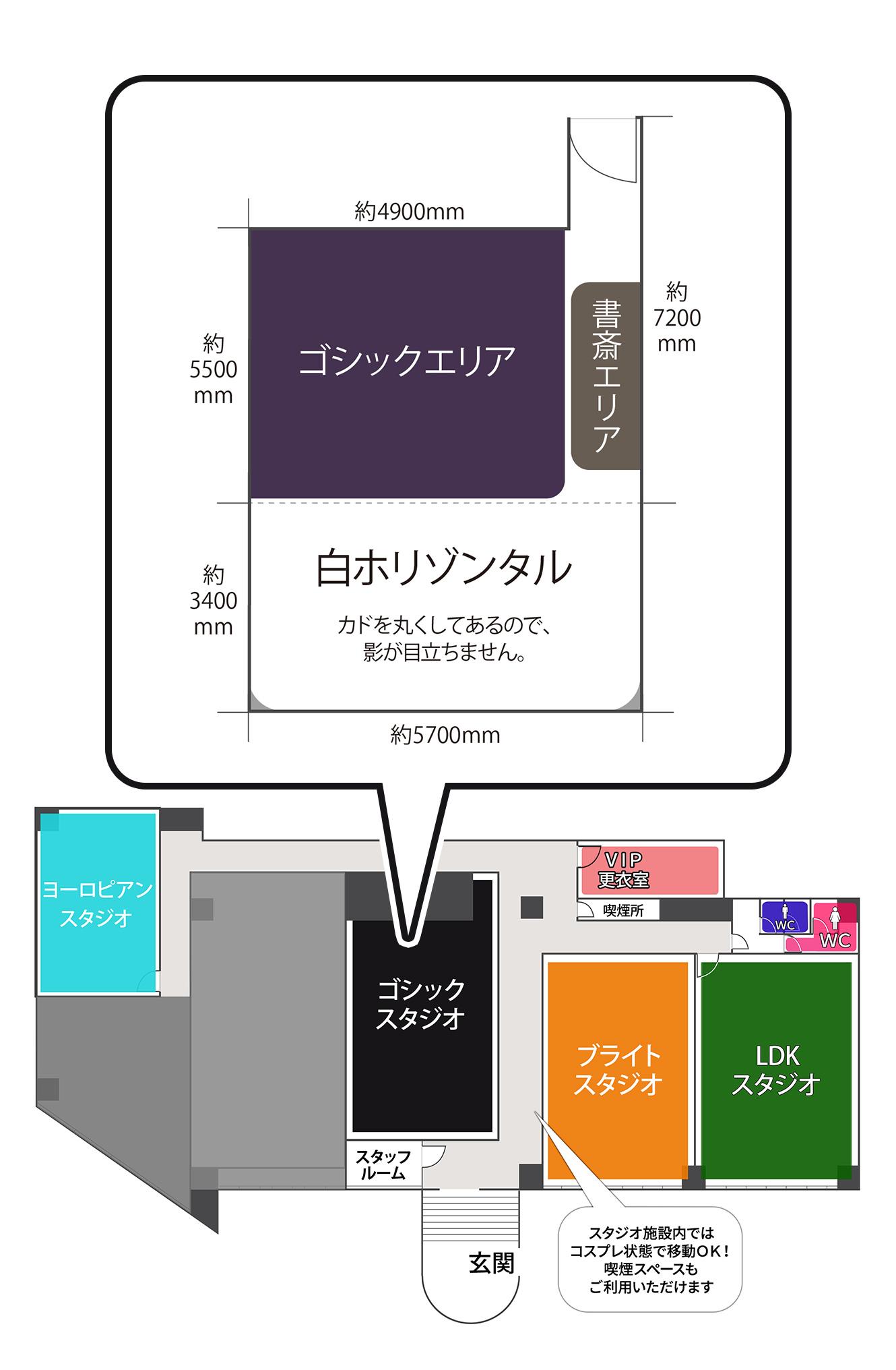 大阪平野店ゴシックスタジオ