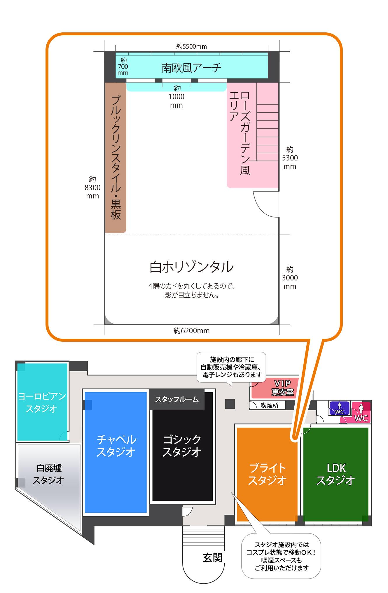 大阪平野店ブライトスタジオ